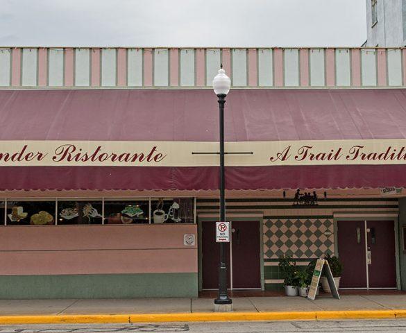 Colander Building Entrance